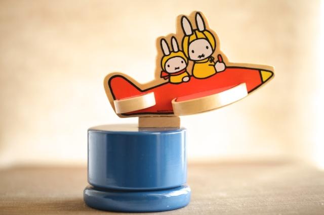 miffy oyuncak